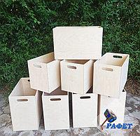 Ящик для овощей из берёзовой фанеры. Модель №15