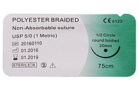 Шовный материал Полиэфир (Polyester Braided), ЛАВСАН