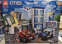 Конструктор Cities Город, полицейский участок