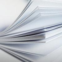 Бумажно-беловые товары