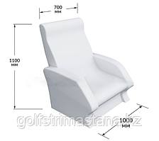 Кресло для хамам, № 2
