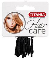 Набор резинок для волос TITANIA 7800