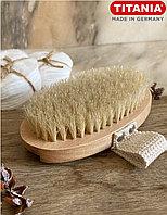 Щетка для сухого массажа со съемной ручкой из дерева и натуральной щетины из агавы (Кактус) TITANIA art.2830