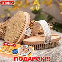 ПОДАРОК Щетка для сухого массажа тела с ремешком (антицеллюлит и пилинг) TITANIA art.2830