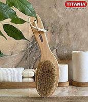 Щетка для сухого массажа (антицеллюлит и пилинг) деревянная с натуральной щетиной из Агава - кактус TITANIA