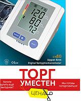 Цифровой тонометр для измерения артериального давления (CS-80)