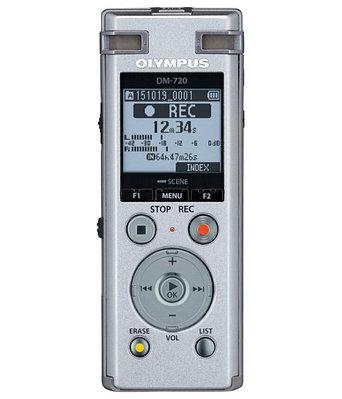 Диктофон цифровой Olympus DM-720 Silver + 5 аудиокниг+подписка