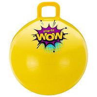 Мяч-попрыгун Starfit Wow GB-0402