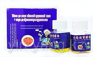 Таблетки для лечения заболеваний предстательной железы + капсулы для образования спермы, 20 таб. + 20 капсул