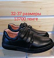 Школьная кожаная обувь