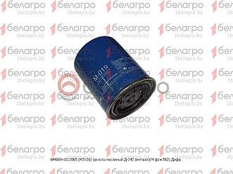 ФМ009-1012005 (5101/1 DIFA) Фильтр масляный Д-243/245 (ГАЗ-3310,ЗИЛ-5301)