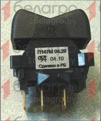 П147М.04.29 Переключатель света клавишный МТЗ