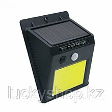Светильник с датчиком движения на солнечной батарее 48 LED