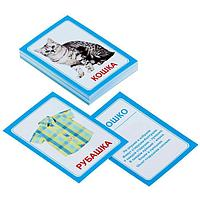 Логопедические карточки 'Логопедка 'Ш'