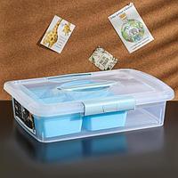 Ящик для хранения с защелками и ручкой BranQ Laconic, 5 л, с 4 вставками-лотками