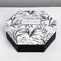 Коробка складная 'Только для тебя', 15 x 13 x 6 см
