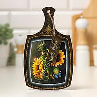 Доска декоративная 'Подсолнухи с бабочкой', 22,6х13,5х0,5 см