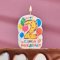 Свеча для торта цифра 'Праздник' жёлтая '2'