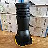 Вентиляционный выход ECO KBW 125 9005 KRONA