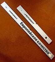 """Правило """"HORIZONT"""" с уровнем 1 метр"""