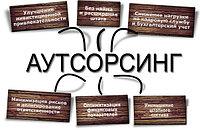 Бухгалтерский учет организаций, связанных с ломом и отходами черных и цветных металлов