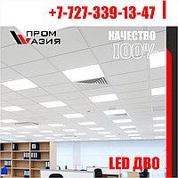 Офисные светильники светодиодные ДВО LED (для потолков Armstrong)