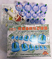 Вакуумные банки для массажа Kang YaoFu 12 шт