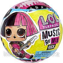LOL Surprise Remix Rock кукла сестренка