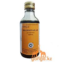 Аюрведическое масло Брахми тайлам (Brahmi Tailam ARYA VAIDYA SALA), 200 мл.