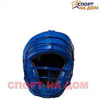 Шлем для каратэ TITLE с решёткой (синий-кожа) L