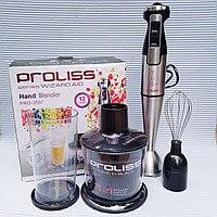 Блендер PROLISS PRO-3597 с чашей измельчения, венчиком и стаканом.