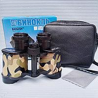 """Бинокль """"Baigish"""" БПЦ5 8x30М, камуфляж."""