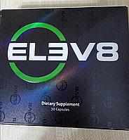 Елев8 натуральный продукт 100%