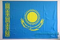 "Флаг ""Казахстана"""