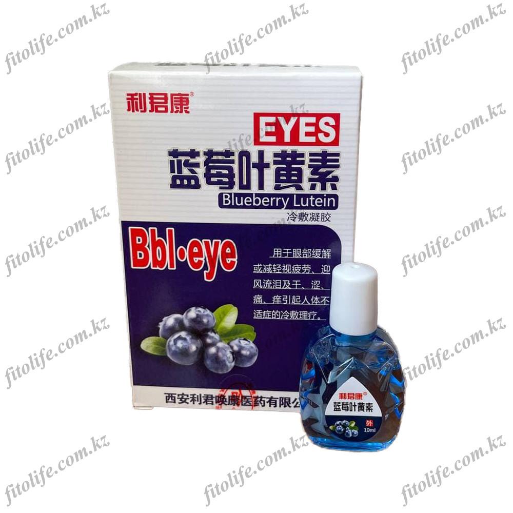 Глазные капли Blueberry Lutein, с черникой и лютеином
