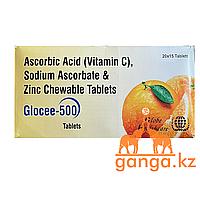 Аскорбиновая кислота (Ascorbic acid GLOBE HEALTHCARE), 15 таб/1 блистер