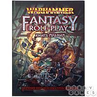 Warhammer Fantasy RolePlay: Книга правил