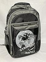 Школьный рюкзак для мальчика,5-7-й класс. Высота 47 см, ширина 27 см, глубина 17 см., фото 1