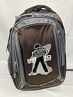 Школьный рюкзак для мальчика, 5-7-й класс. Высота 47 см, ширина 27 см, глубина 17 см., фото 1