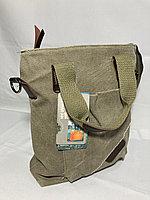 Мужская сумка-почтальонка через плечо. Высота 30 см, ширина 25 см, глубина 8 см., фото 1