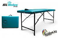 Массажный стол складной Optima SLR-8 (бирюзовый)