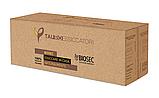 Tauro Essiccatori Biosec Silver B10-S туннельная электрическая сушилка для фруктов, овощей, грибов, ягод, трав, фото 7