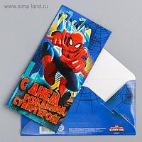 """Конверт для денег """"С Днем рождения, супергерой!"""", Человек-Паук"""