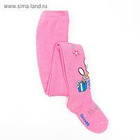 Колготки детские махровые, цвет розовый, рост 104-110 см