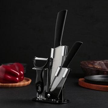 Набор кухонный на подставке, 3 предмета: ножи 9,5 см, 15 см, овощечистка, цвет чёрный