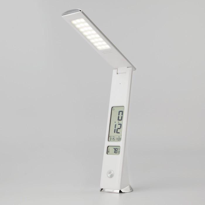 Настольная лампа Business 5Вт LED 4200К белый
