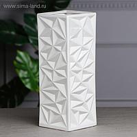 """Ваза настольная """"Неаполь"""", белая, керамика, 33 см"""