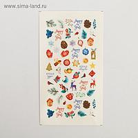 """Слайдеры для ногтей """"Новогодняя ботаника"""" 5,2 × 10 см"""