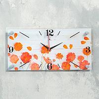 "Часы настенные ""Оранжевые цветы"", плавный ход"