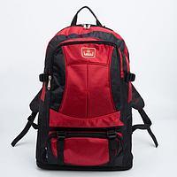 Рюкзак туристический, 31 л/37 л, отдел на молнии, наружный карман, с расширением, цвет чёрный/красный